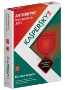 kaspersky_kav-2013_base_box