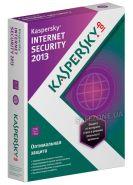 kaspersky_kis-2013_base_box_2pc